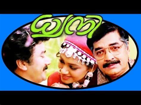 Meaning of essayist in malayalam movie